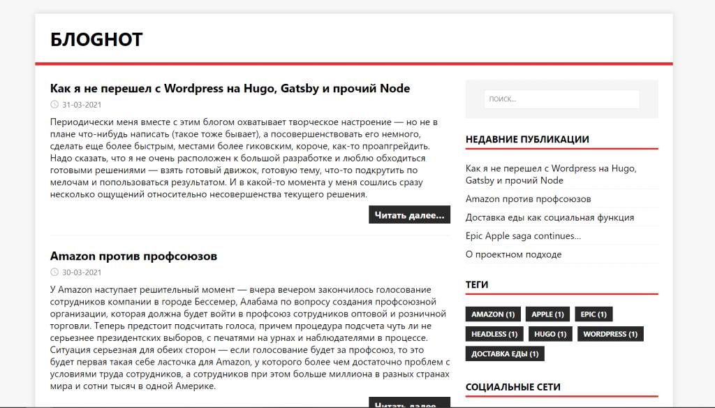 hugo-blog