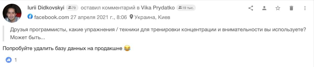 Iurii Didkovskyi