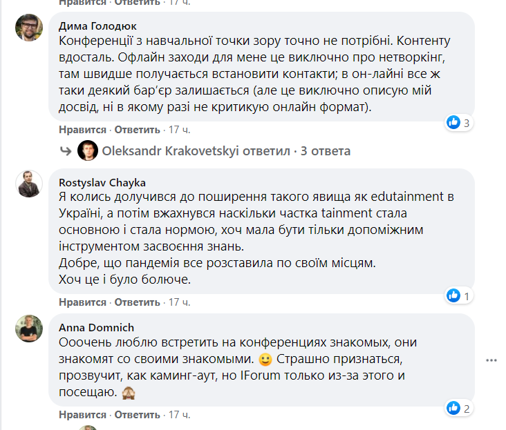 Facebook Oleksandr Krakovetskyi, скриншот