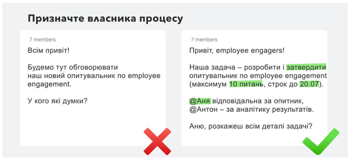 Источник: DOU.ua