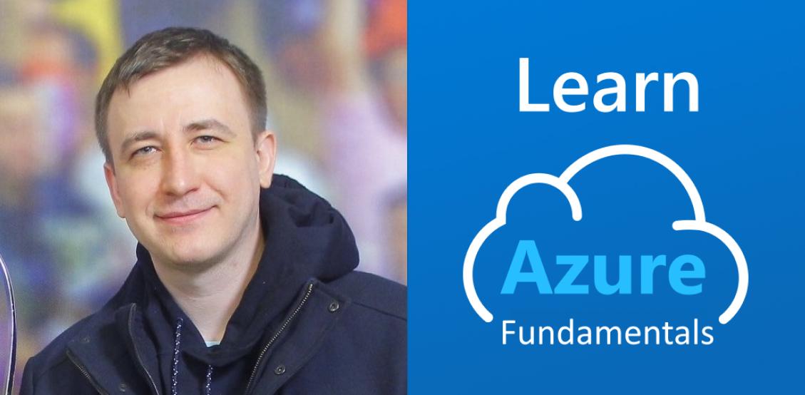 Learn Azure Fundamentals: мобильное приложение для обучения работе с платформой