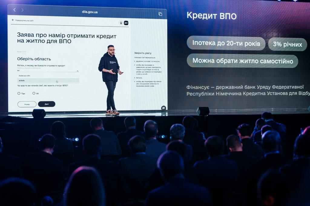 Презентация услуги. Фото: Андрей Крепких