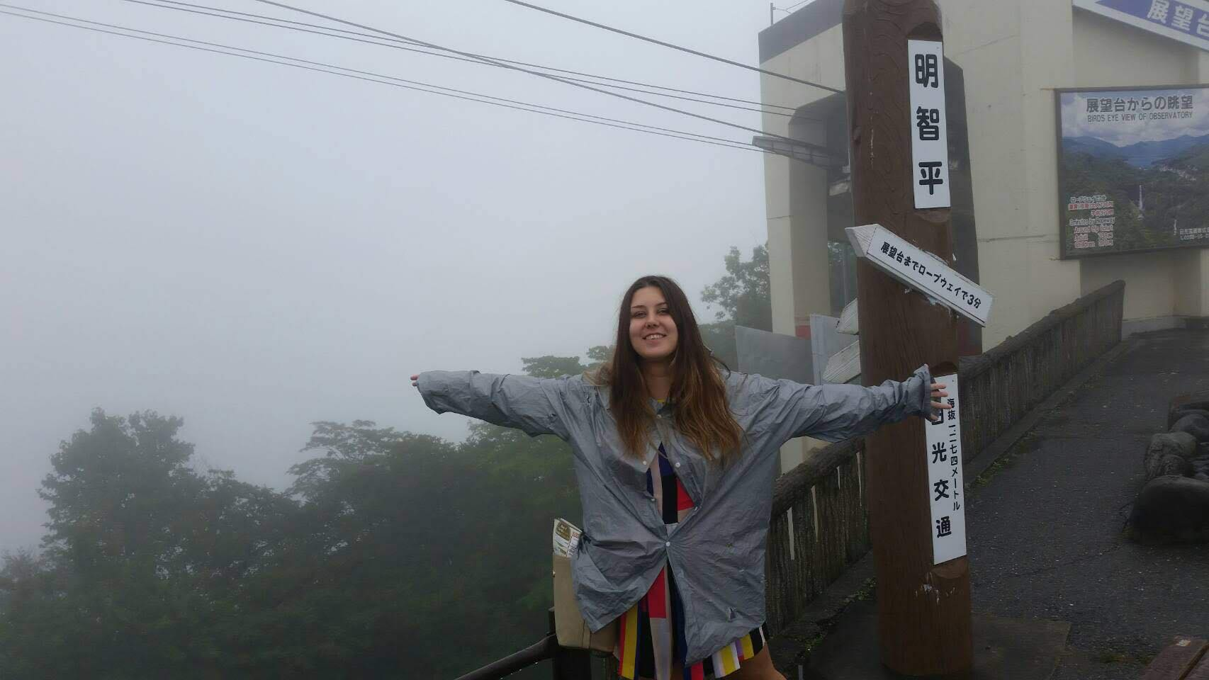 Фото Наташи Бирюковой из путешествий по Японии
