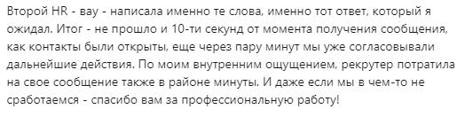 Скриншот поста Алекса Лозовюка в LinkedIn