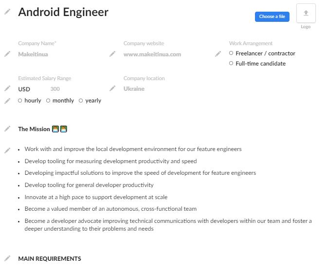 Шаблон для Android Engineer в конструкторе Job Post Builder