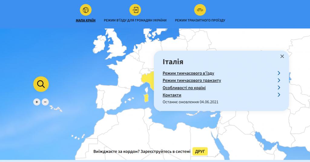 Интерактивная карта МИД, скриншот