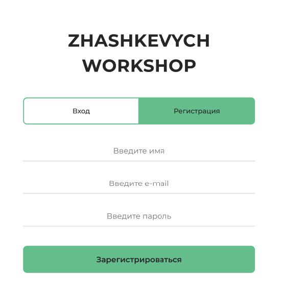 Первая версия дизайна сайта платформы