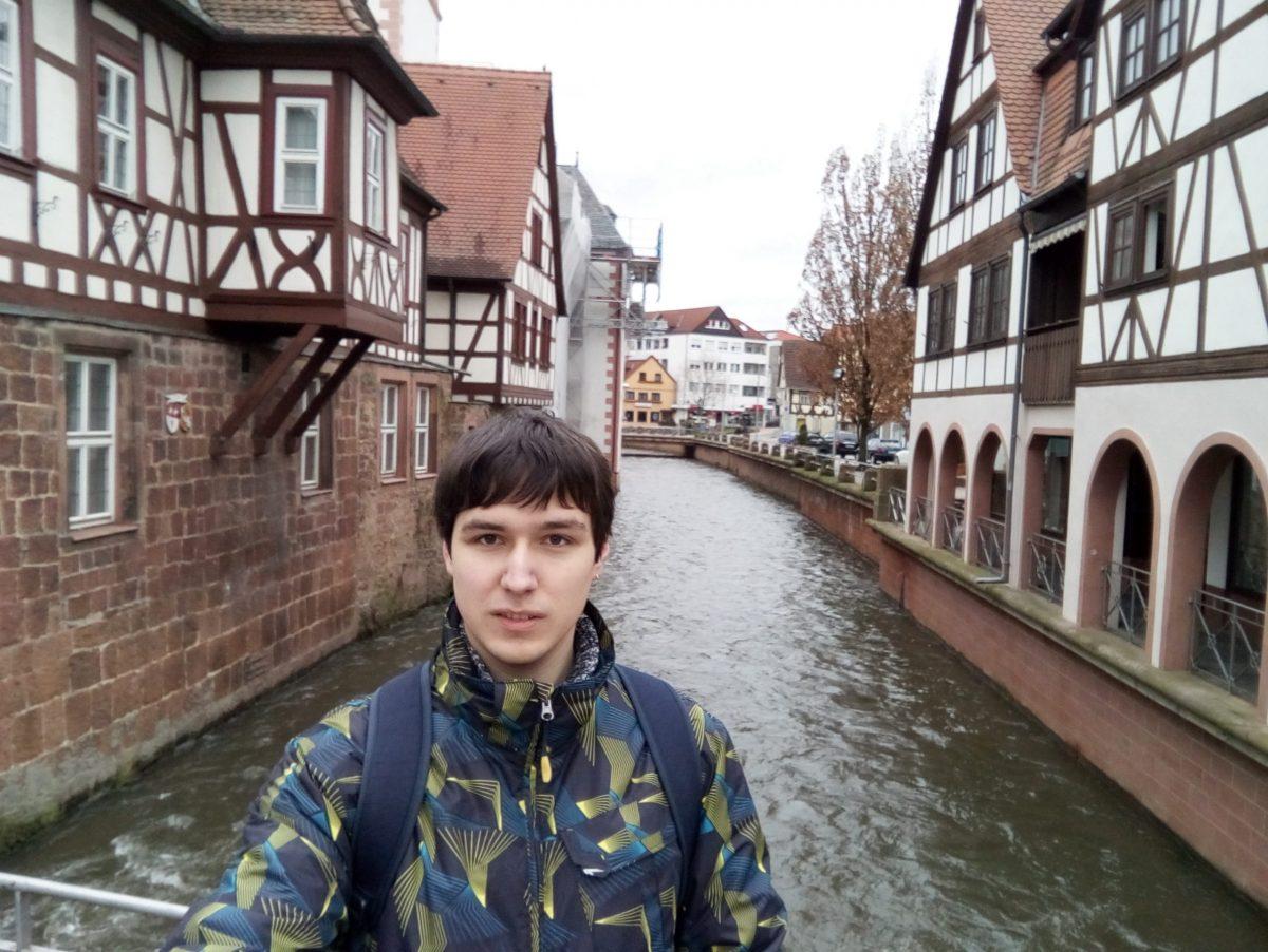 Никита Доминов в городе Эрбах во время практики в Bosch