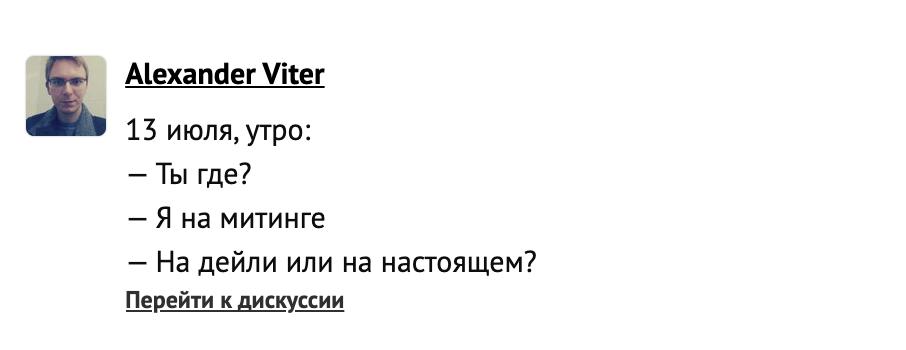 Комментарий на DOU.ua