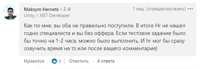 Скриншот со страницы Максима Кондратьева