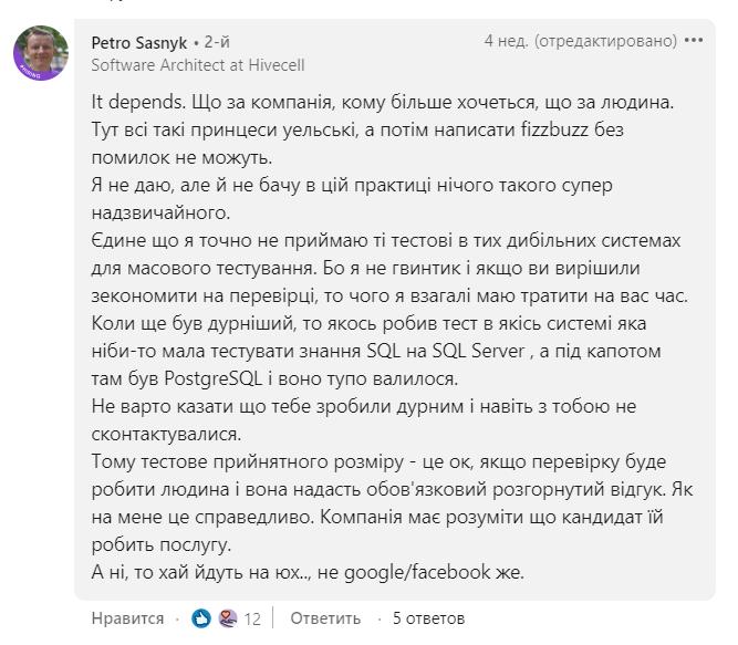 Скриншот со страницы Марии Кравец