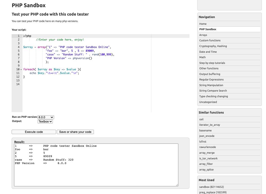 Онлайн-компилятор PHP Sandbox