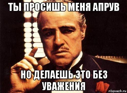 Источник: risovach.ru