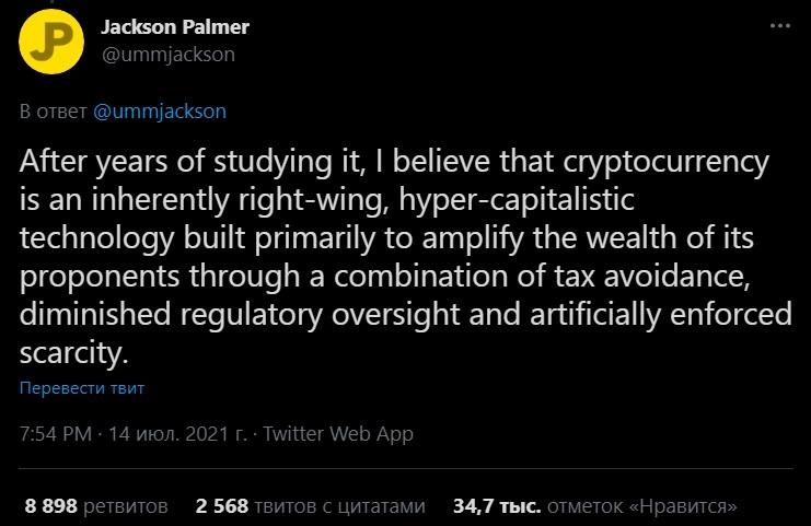 Твит Джексона Палмера