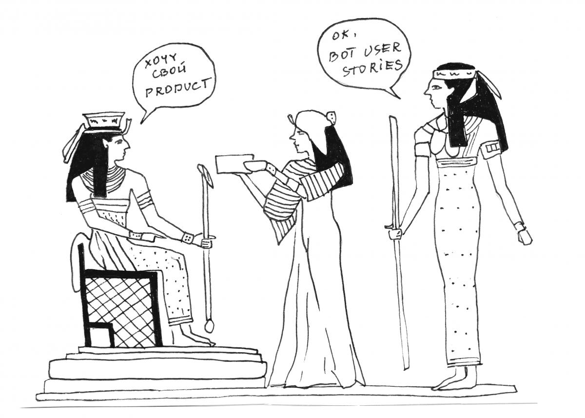 Scrum в Древнем Египте