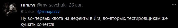 IT_солидарность 4