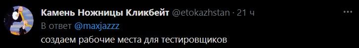 IT_солидарность 5