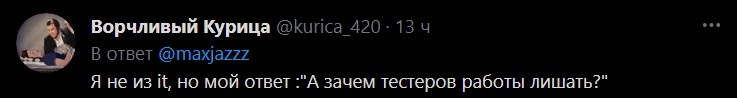 IT_солидарность 6