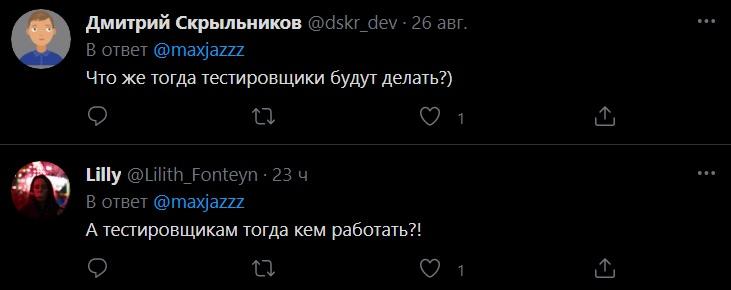 IT_солидарность 7