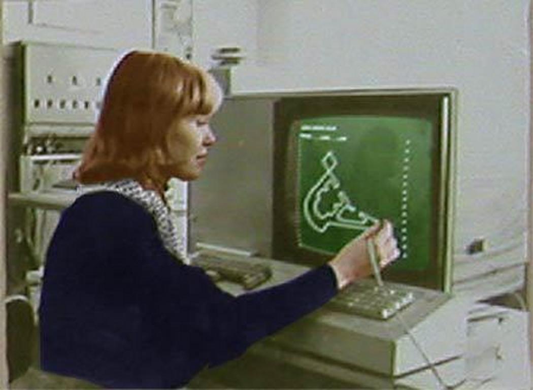 Девушка рисует на дисплее «Мир-2» с помощью светового пера Источник: https://ru.pc-history.com/evm-mir-2.html
