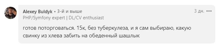 Свинка на обеденный шашлык))