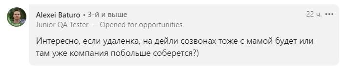 Действительно, очень интересно)