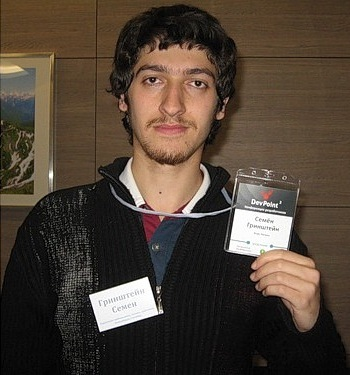 Семен на конференции разработчиков в 2010 году