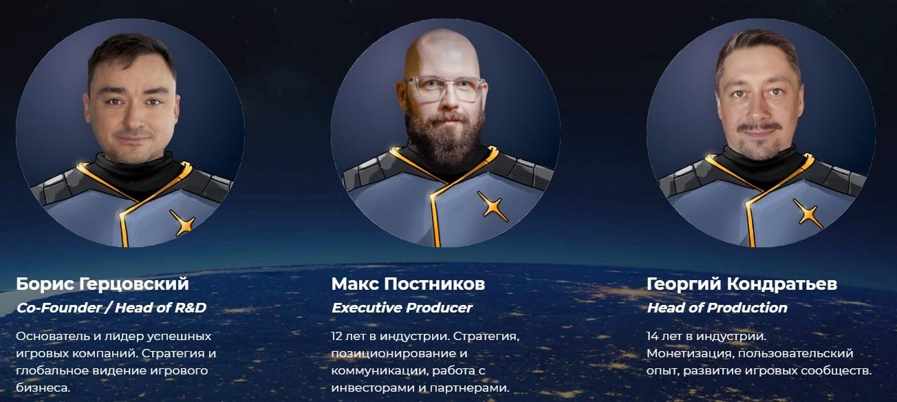 Команда проекта