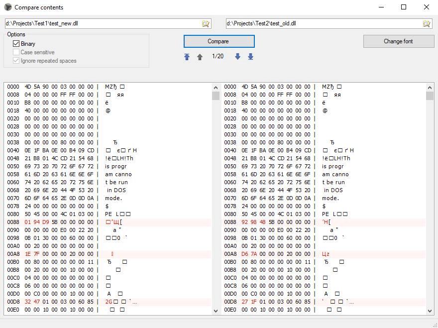 Сравнение бинарных файлов в Unreal Commander