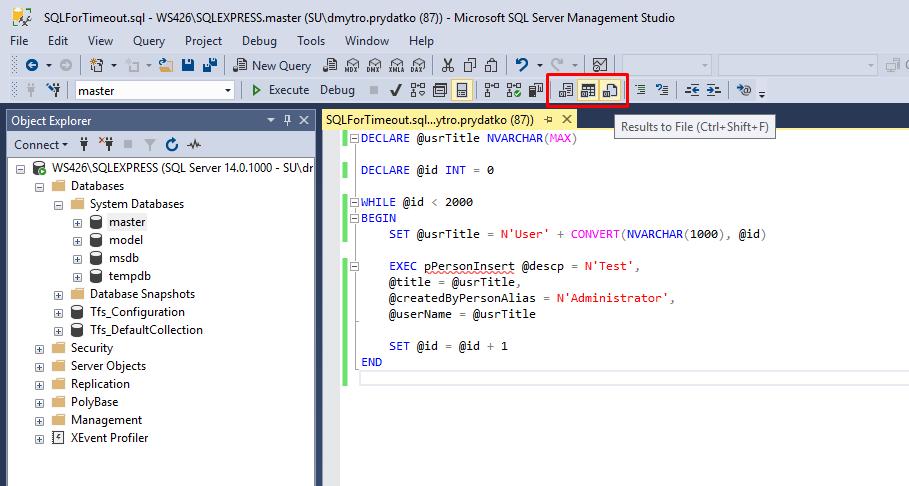 Переключить в SQL Server Management Studio вывод результатов выполнения запроса в текстовую консоль или в файл