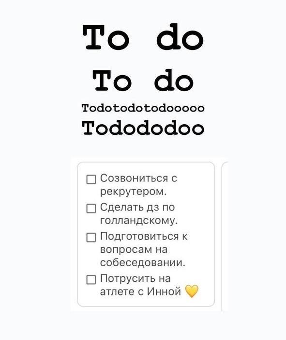 Списки дел Анастасии в период учебы и поиска работы Скриншоты из архивов сторис Instagram