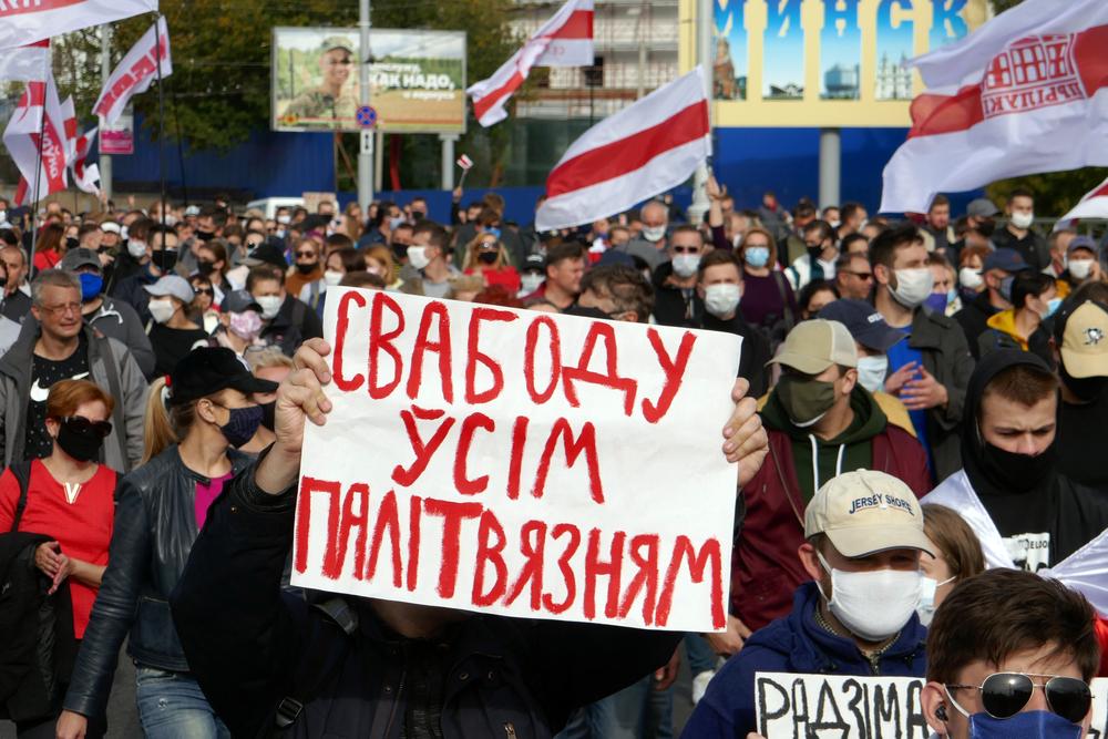 Марш за освобождение политзаключенных, Минск, октябрь 2020 / Deposiphotos