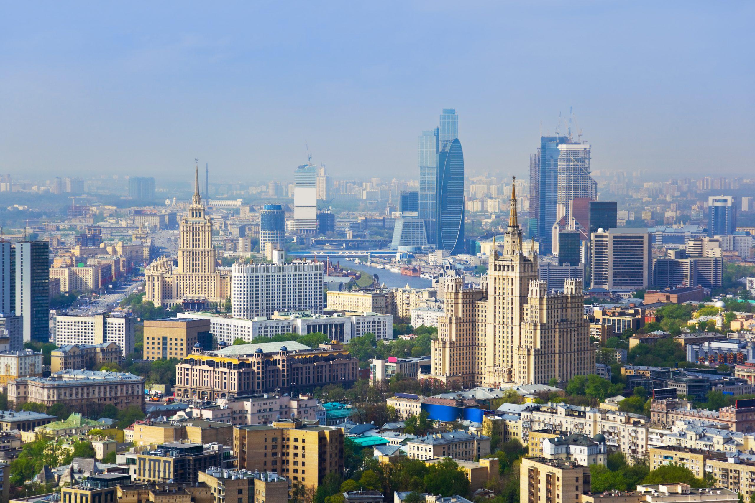 Москва, стоковое изображение