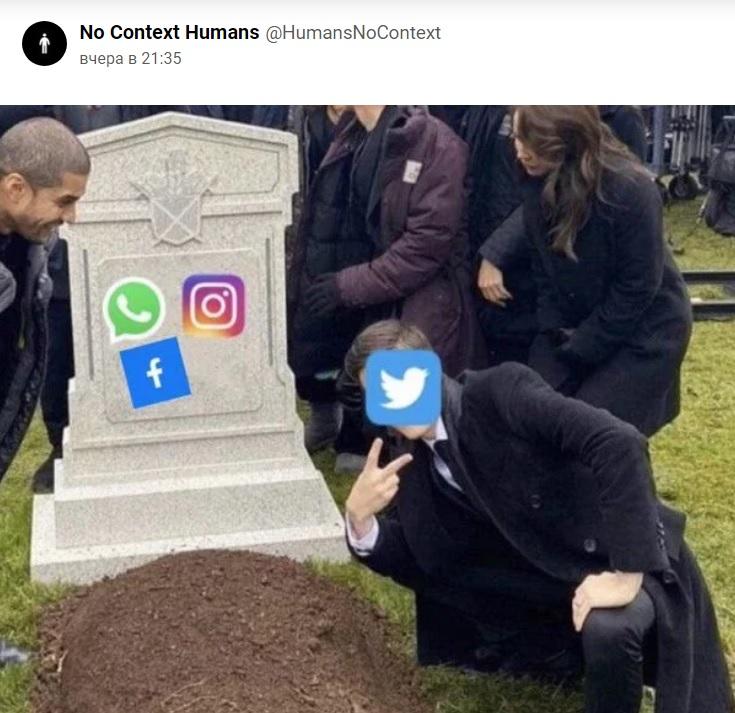 Глумление над Facebook