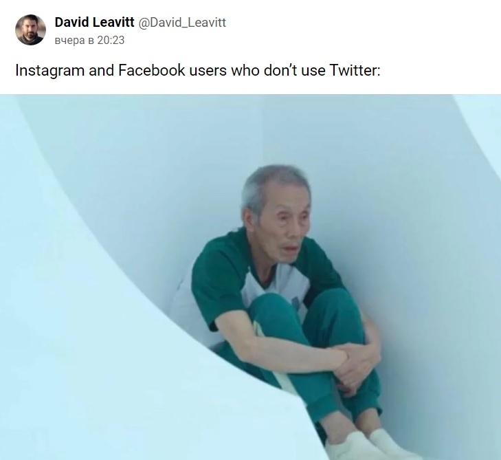 Глумление над Facebook_2