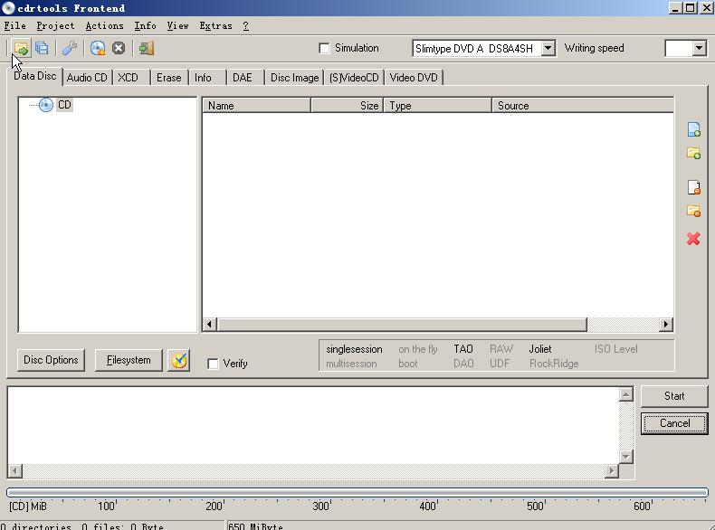 Интерфейс программы «cdrtools»