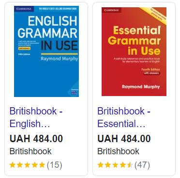 Учебники Райана Мерфи, их еще называют «синий Мерфи» и «красный Мерфи» Скриншот из поиска Google