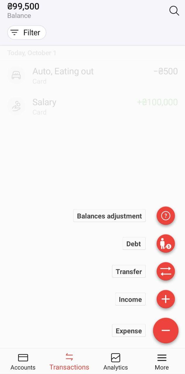 Выглядит ZenMoney так (Android версия)